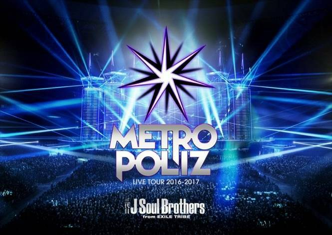 【JSB】9/22日 19:00-BS日テレ『THE LIVE:三代目 J Soul Brothers LIVE TOUR』「三代目J SOUL BROTHERS LIVE TOUR 2016-2017 METROPOLIZ」 壮大なスペクタクルで展開された京セラドーム大阪公演をダイジェストで放送