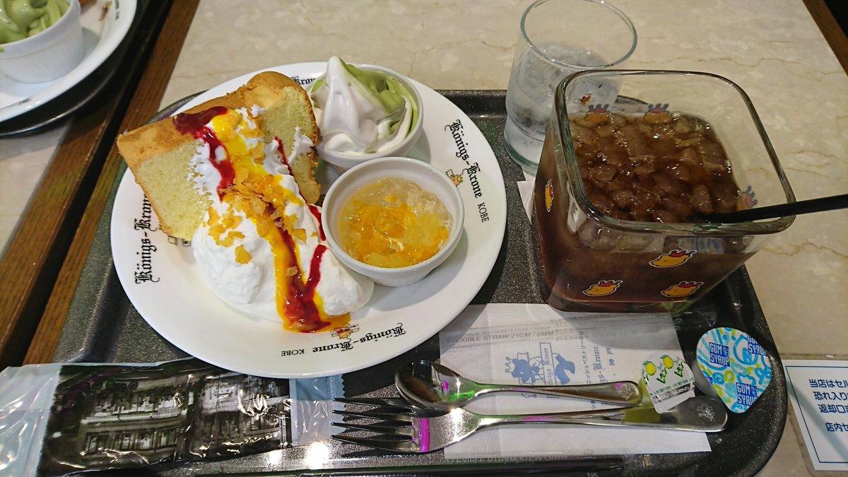 本日のティータイムは松坂屋にあるケーニヒスクローネのカフェにてシフォンケーキのプレート。ソフトクリームは抹茶とバニラのミックスにしてみました‼️めちゃくちゃ美味しかった❤️そしてアイスティーのグラスがめさめさでかくてビックリ‼️(^-^)ドリンクおかわり自由だけど一杯で満タンになった…