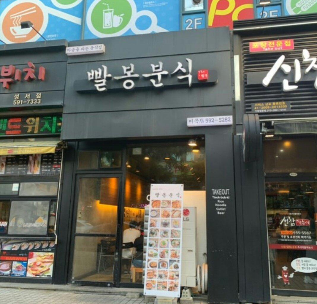 韓国の『빨봉분식』というお店で食べることができるラーメン入りのチーズたっぷりトッポギ😍🍴このボリュームで500円台というコスパの良さ✨辛いのが苦手な人でも食べやすくて、美味しいトッポギ(∩´︶`∩)💓🌸店舗一覧🌸