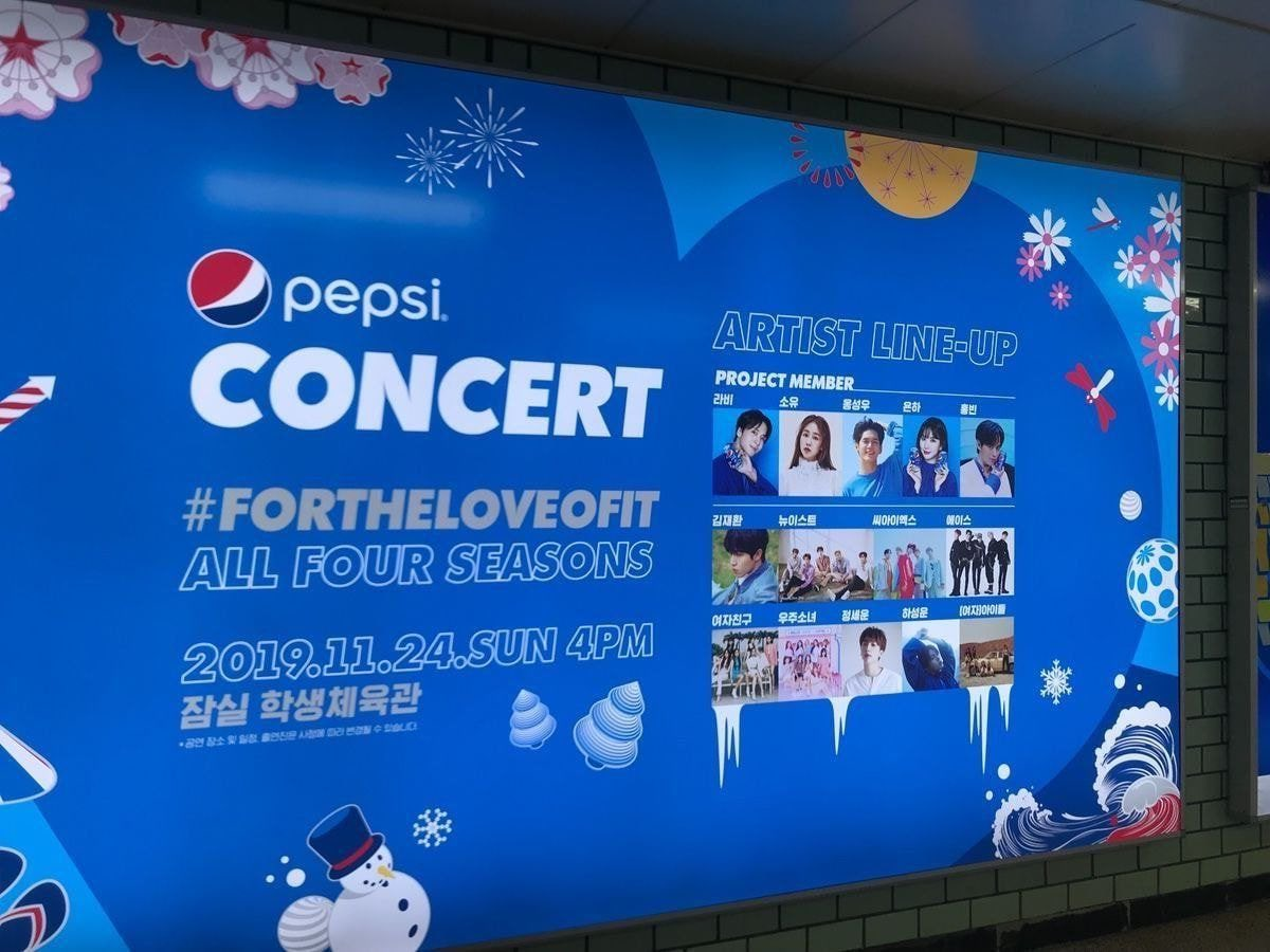 Omg pepsi concert.. ???  So singer Ong is gonna meet jaehwan, minhyun jinyoung, sungwoon!?!?!?!? <br>http://pic.twitter.com/WK41gMgwuD