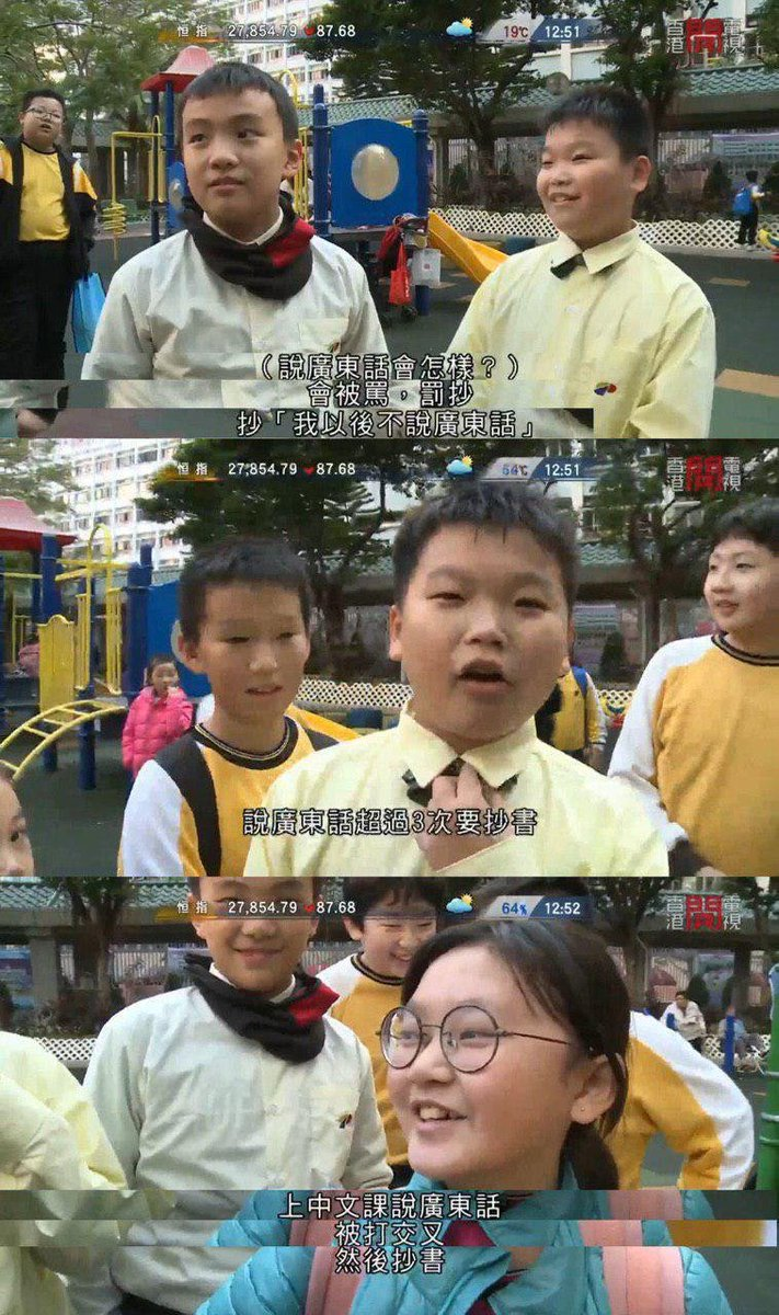 """#HongKong students punished for speaking #Cantonese On screen translation:  1. (What if you speak Canto?) I would be yelled at and made to write """"I will never speak Cantonese""""  2. Detention if we speak Canto more than 3 times  cr: HKIA2019@tg <br>http://pic.twitter.com/XUfUbHqAHz"""