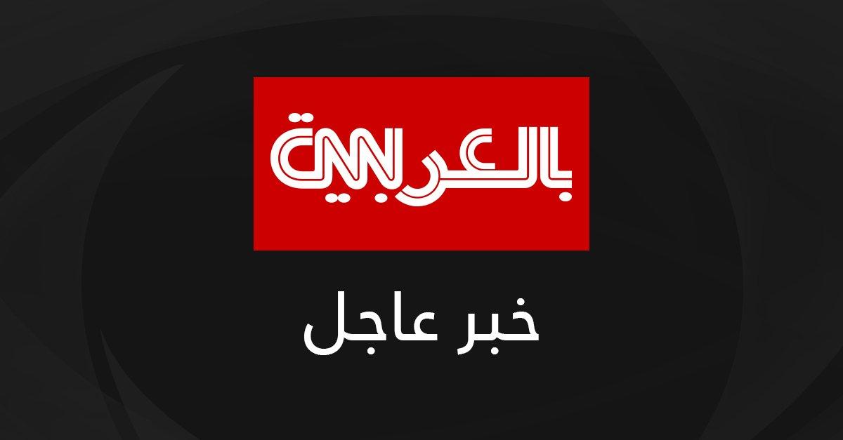 #عاجل.. الرئيس الإيراني #حسن_روحاني: #القوات_الأمريكية في #سوريا تهدد وحدتها ووعود سحب تلك القوات لم تنفذ