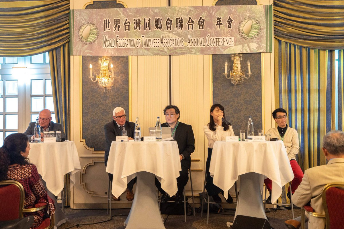 Participated in a forum about Hong Kong, Taiwan problem and the influence of China factor with @BasBelderMEP, former member of European parliament, Jürgen Kahl, Prof. Leung Man To and Dr. Wu Rwei Ren yesterday in Mainz, Germany. <br>http://pic.twitter.com/sfvlF99zCg
