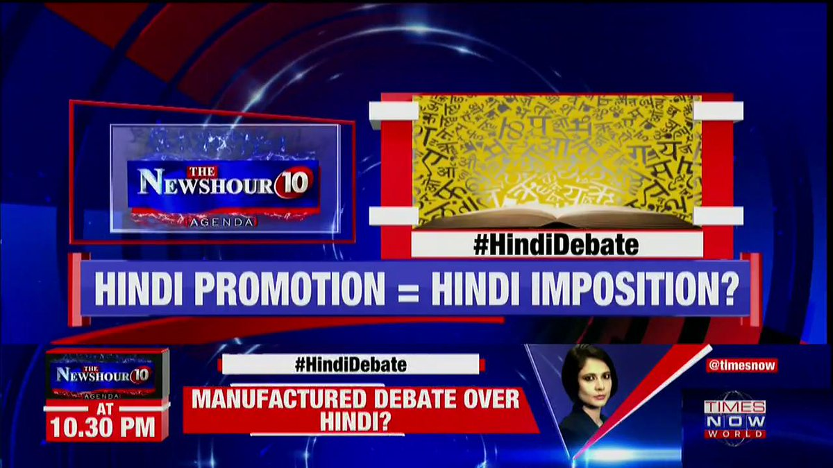 Is it a manufactured debate over Hindi?What's the fuss about?Is Hindi promotion = Hindi imposition?Share your view with Padmaja Joshi on @thenewshour AGENDA. | Tweet with #HindiDebate