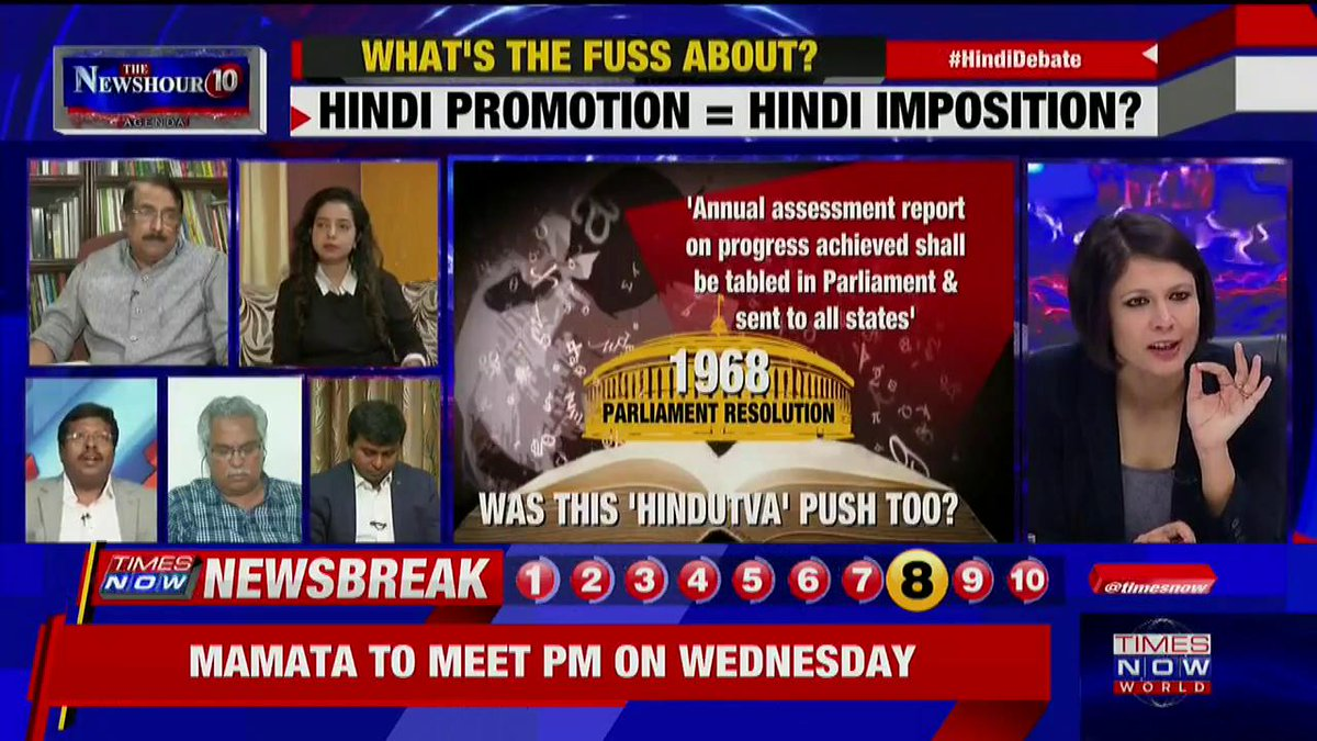 It's not an imposition, I would rather say that it is a disturbance: M. Sridhar, Advocate, Legal Wing, MNM, tells Padmaja Joshi on @thenewshour AGENDA. | #HindiDebate