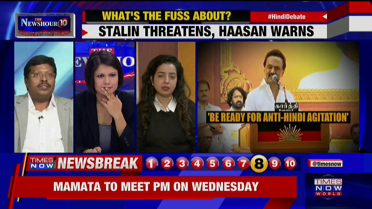 This is a very politically motivated scenario: @rajalakshmij, Blogger, tells Padmaja Joshi on @thenewshour AGENDA. | #HindiDebate
