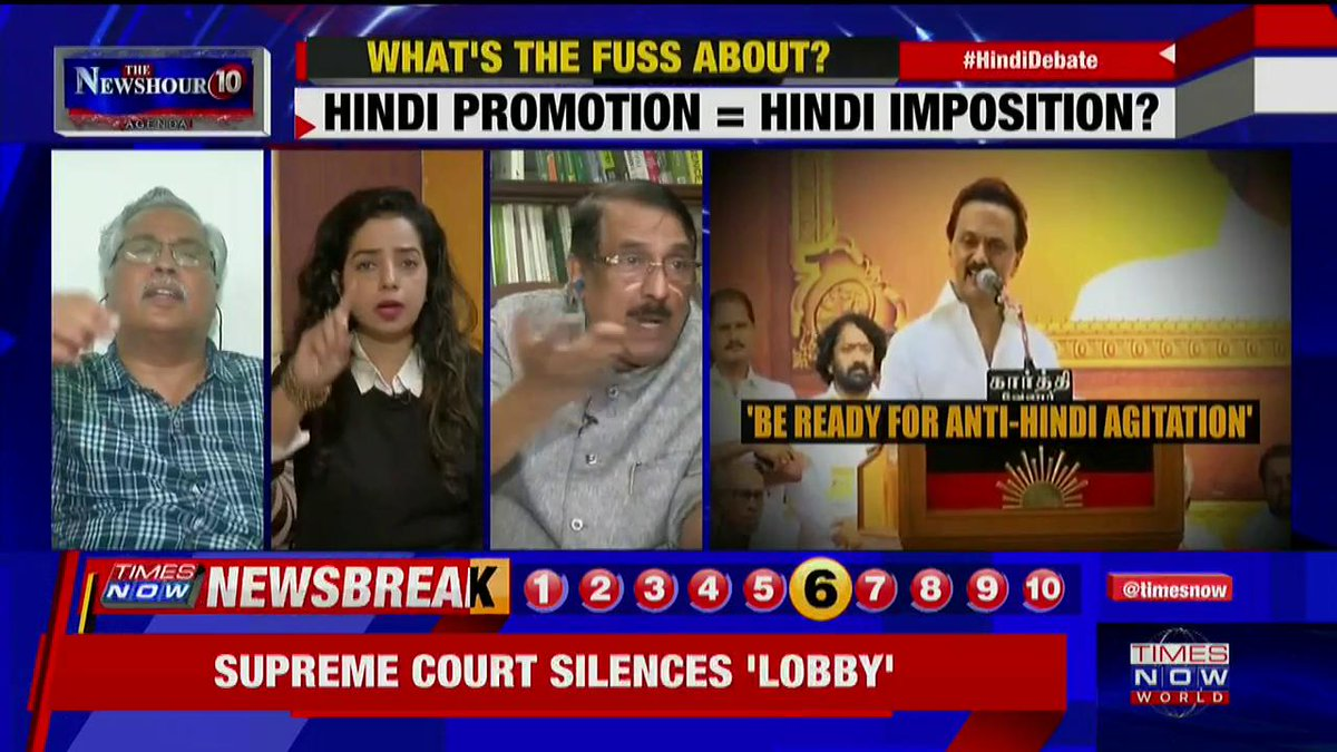 Hindi is a language spoken by the 30-33% of the population, which means majority of the population speak other languages: Binoy Viswam, MP, CPI, tells Padmaja Joshi on @thenewshour AGENDA. | #HindiDebate