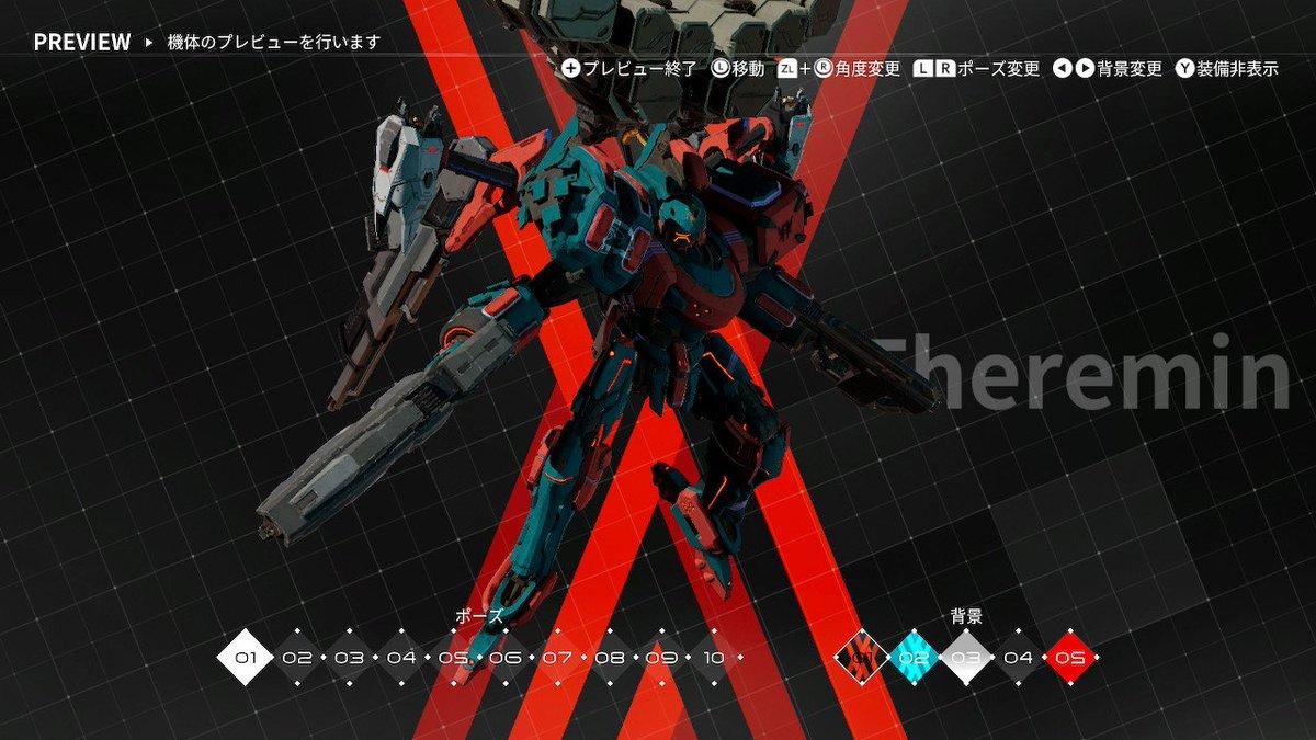デモン エクスマキナ 装備 【デモンエクスマキナ】僚機レッドドッグは撃墜された味方のパーツも...