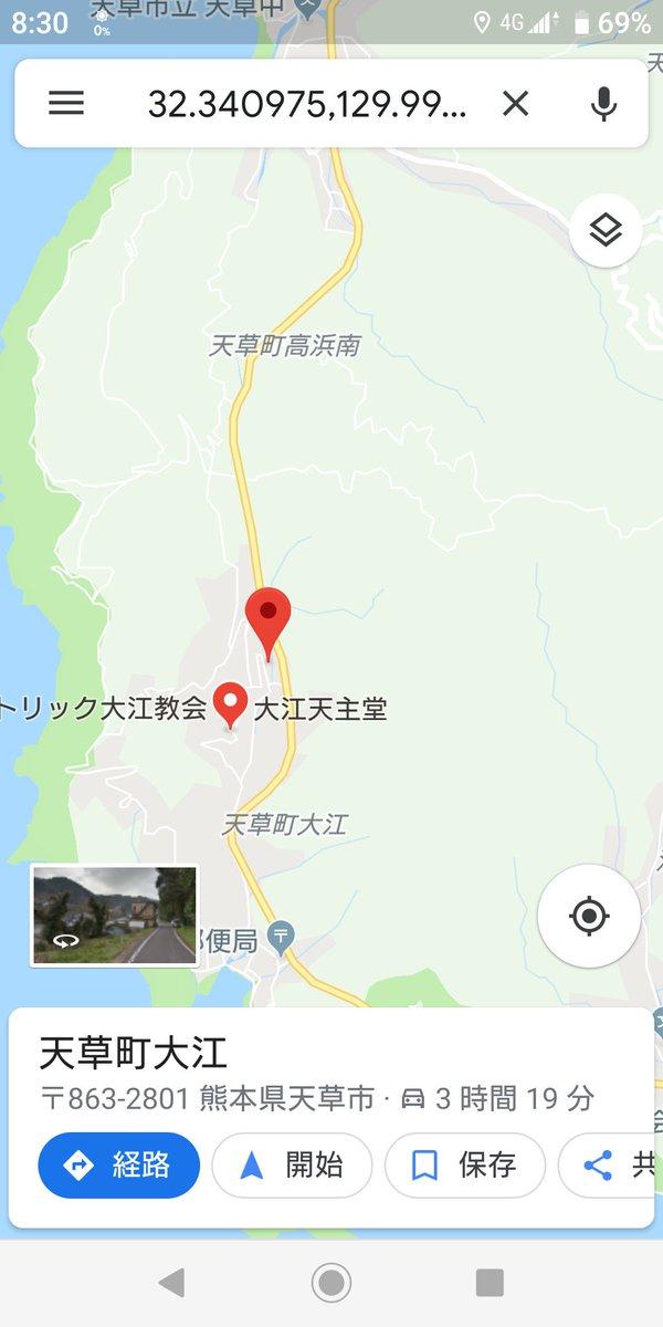 RT @iWaFDUeWUTuqm9L: 熊本県天草市のかなり限定された地域の迷子のワンちゃんです。拡散して下さいお願いします。🙏目に触れたらすぐに見つかると思います。 https://t.co/Yz4bKus9VB https://t.co/5zrncFEKuh