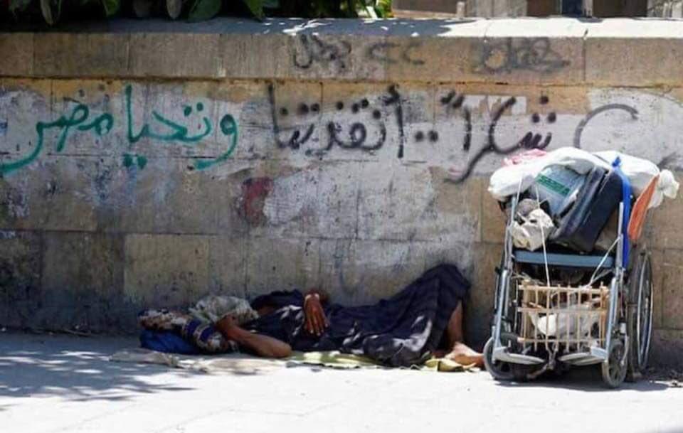 RT @HebaMoh59608453: These poor people need a shelter not a Palace   #كفاية_بقي_ياسيسي  #ارحل_يا_سيسي https://t.co/u8tuKve4lA