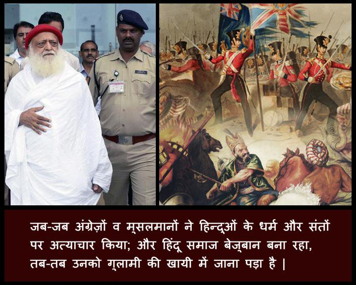 #HappyBdayPMModi Ji! #NarendraModiBirthday On this #HappyBirthdayPM, followers of #Asharam #Bapuji repeat our demand..  Seek into d matter so that #SaintForHumanity gets Justice..He is d one who has changed d lives of crores! Moreover, #BapujiPreachesToServeCow #TuesdayMotivation<br>http://pic.twitter.com/gTWzC8Cl06
