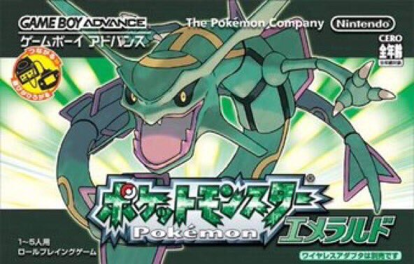 Pokemon Emerald for the GBA was released on this day in Japan, 15 years ago (2004)