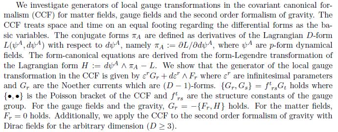 共変解析力学における「局所」ゲージ変換の生成子の論文が公開されました:Generators of local gauge transformations in the covariant canonical formalism of fields対応して、日本語のレビュー論文を更新しました。