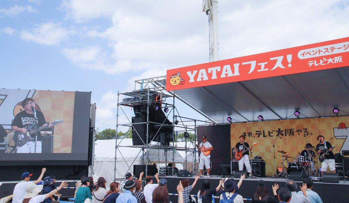 大阪 屋台 フェス