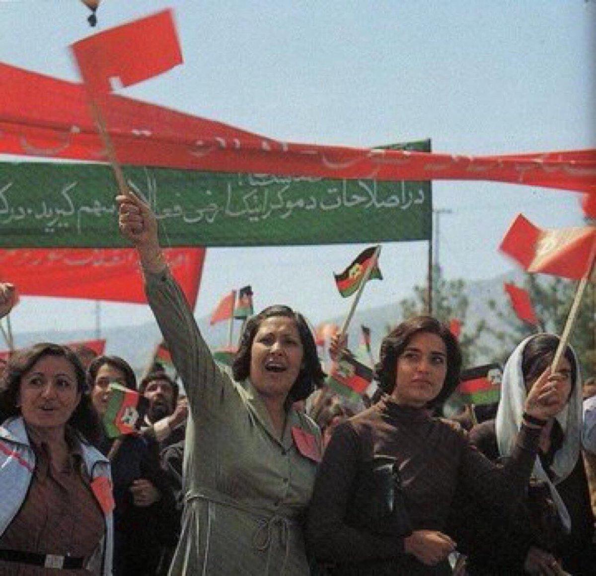 Afghanistan: Yesterday - Today - Tomorrow Speech By Prof. Vijay Prasad. Article Tamil Translation By Vee. Paa. Ganesan. ஆப்கானிஸ்தான்: நேற்று – இன்று - நாளை