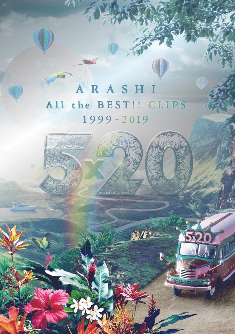 Arashi's ALL the BEST!! CLIPS 1999-2019 cover 1. LE BD/DVD 2. Re BD ver 3. Re DVD ver <br>http://pic.twitter.com/ex3LtRBerP