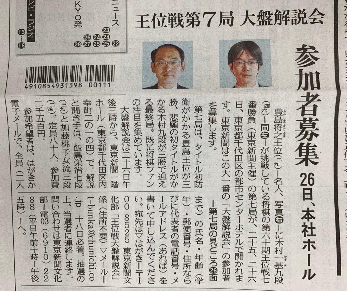 東京新聞事業局(イベント・本)さんの投稿画像