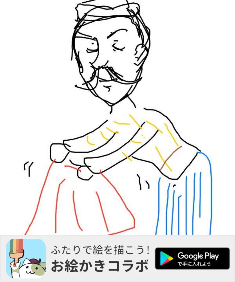 アプリで「闘牛士」の絵を描いたよ! #お絵かきコラボ #私は顔担当 このアプリはまってしまったドールショウ絶望的やな