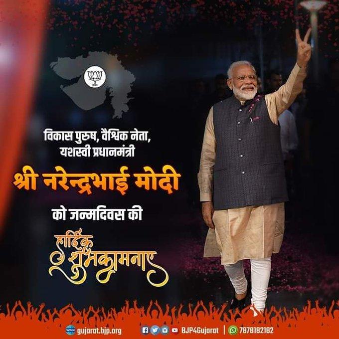 Happy Birthday to Shri Narendra Modi ji,Prime Minister, Republic of India.