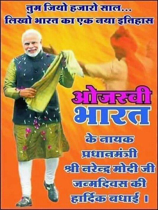 Happy birthday dear pm narendra modi g