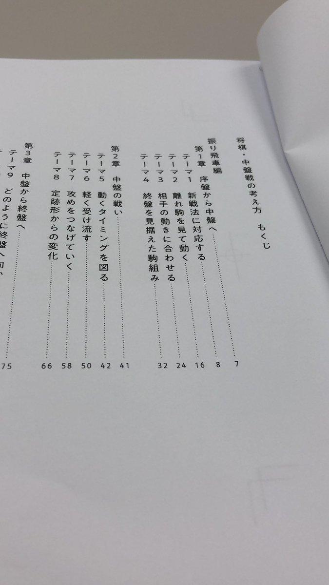 大平武洋🌤️さんの投稿画像