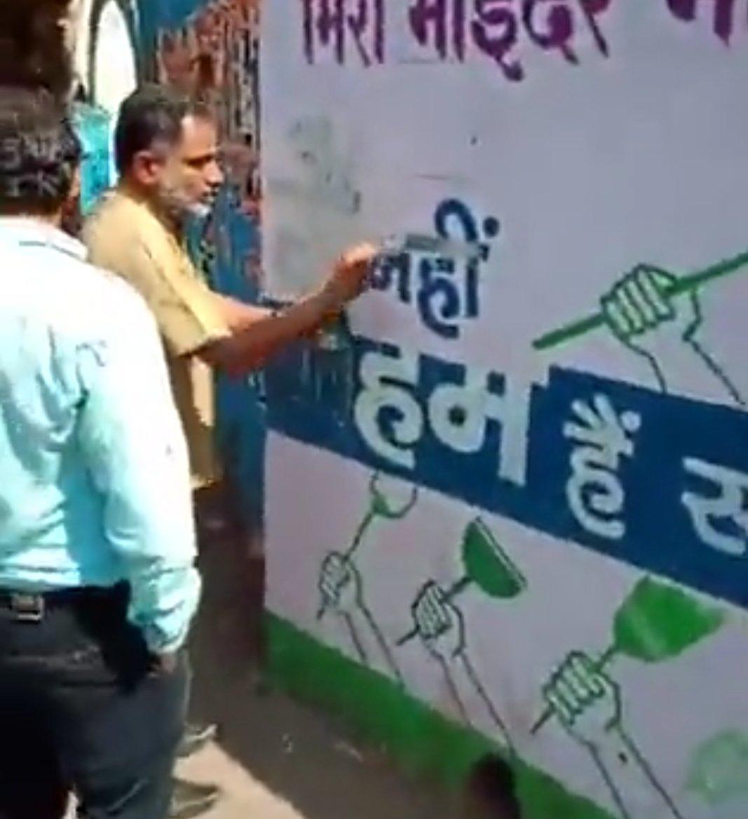 हिंदी अतिरेक झालेल्या ठिकाणी रंग लावून आम्ही महाराष्ट्रात हिंदी दिवस साजरा करतो. #महाराष्ट्रातमराठी This is how we celebrate the hindi day in Maharashtra. By replacing unwanted imposed Hindi on wall paint with state language Marathi. #StopHindilmposition #मराठीएकीकरणसमिती