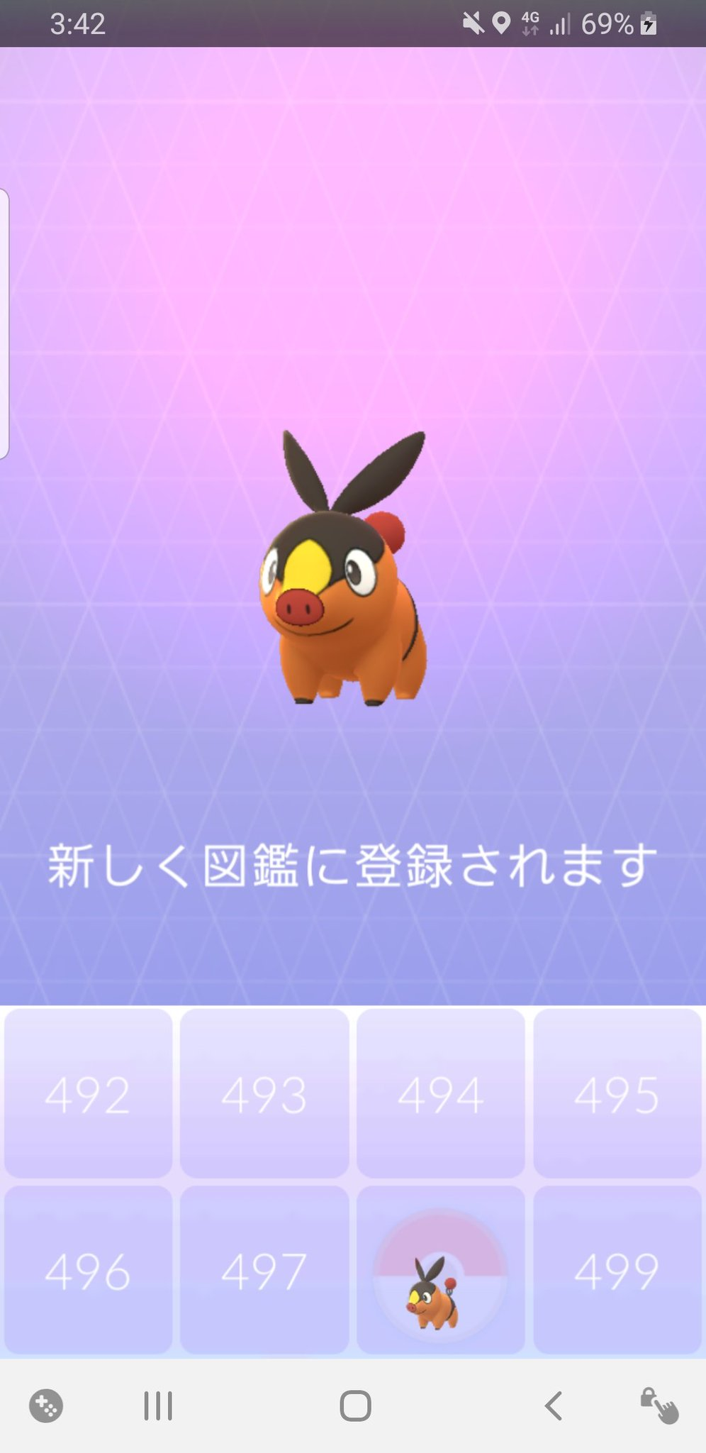 ポケモン図鑑494