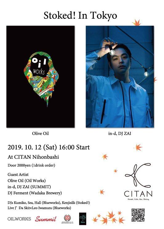 """10/12(土)""""Stocked! In Tokyo""""@日本橋CITANにて、in-dがライブ、ZAIがDJにてそれぞれ出演いたします。皆様是非お越しください。"""