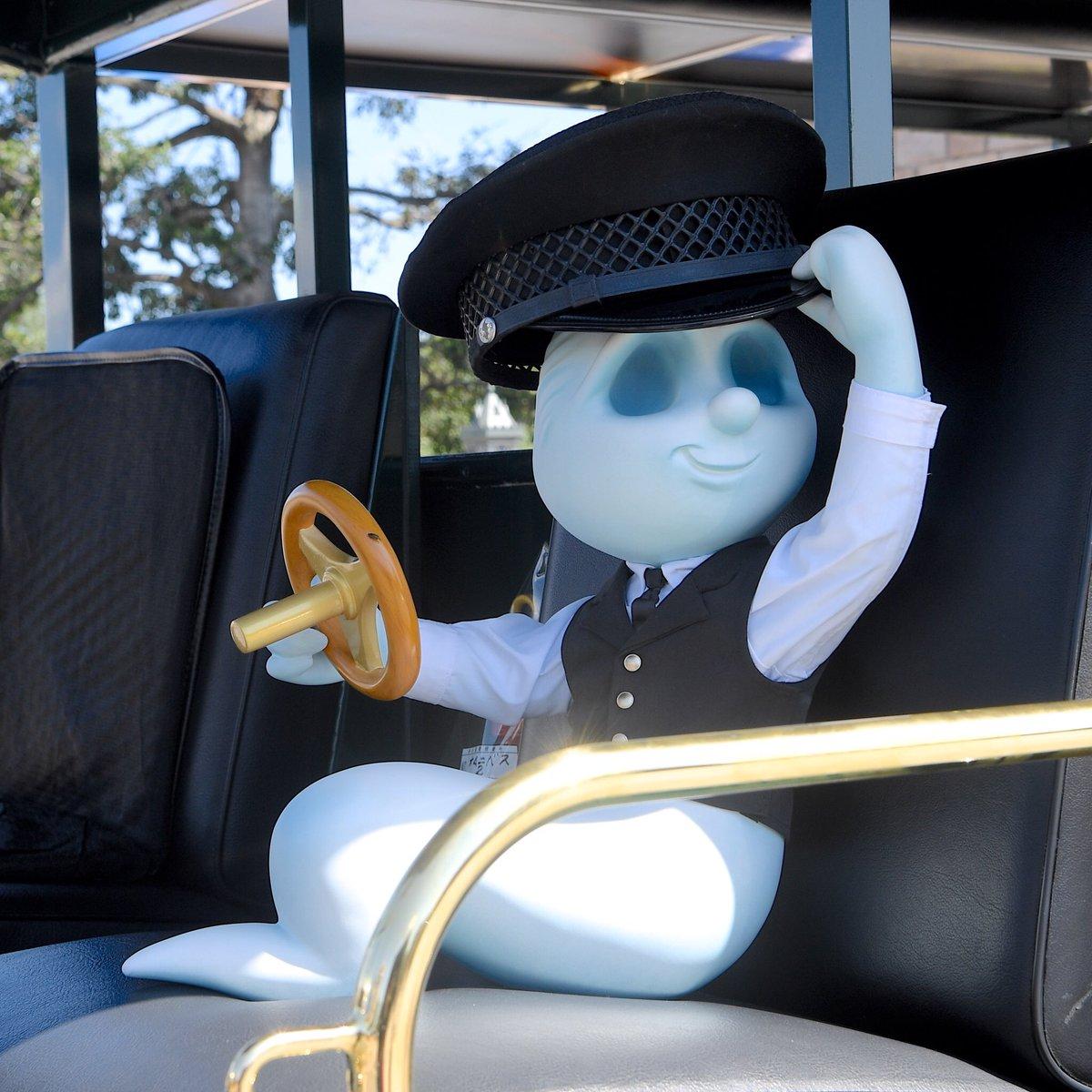 東京ディズニーランドオムニバスの運転手風ゴースト☆