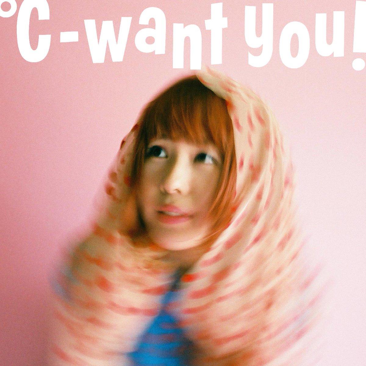 ℃-want you!の1stアルバム『℃-want you!』が #レコードの日 にアナログ化されることが決定しました!リリースを記念し、℃-want you!と、本作のプロデュースを手掛けた武藤星児、雷音レコードオーナー本秀康のスペシャル鼎談を公開!ぜひご一読ください💕