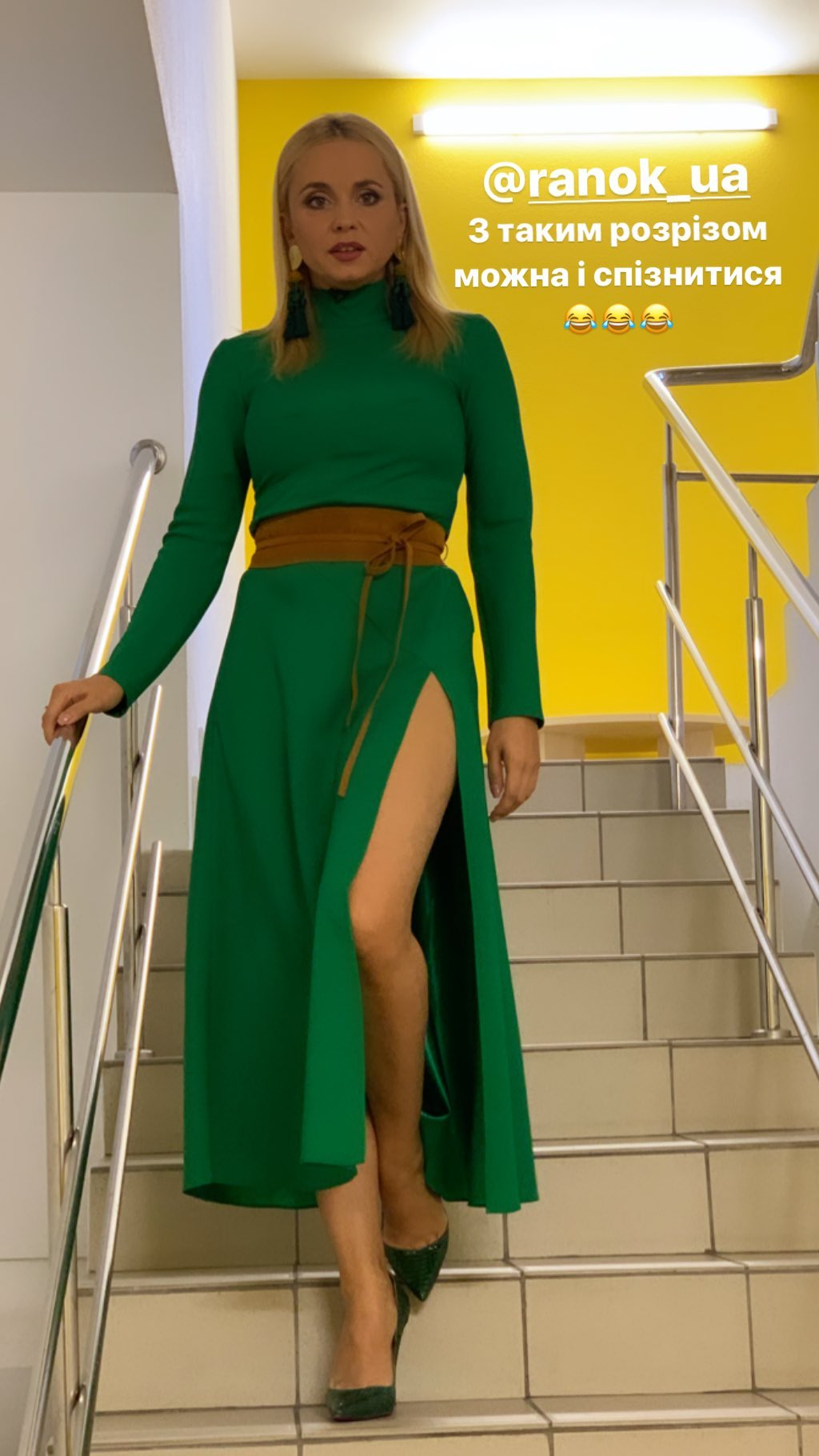 Лилия Ребрик в платье SAYYA by Luba Makarenko