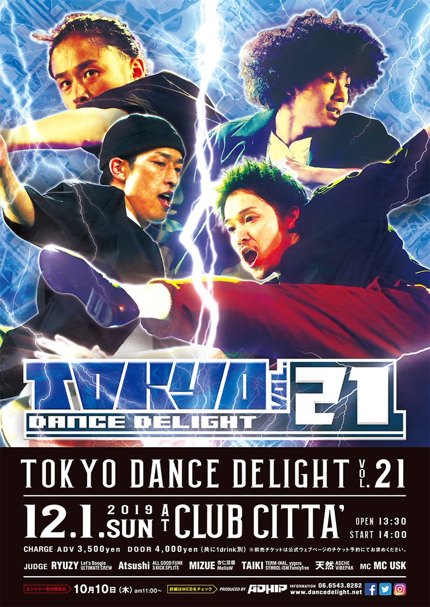 hook up dance delight