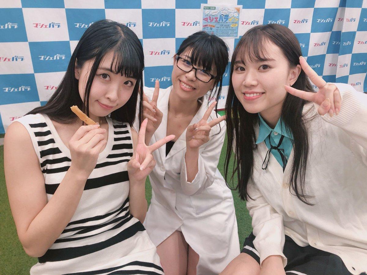 \#ミスFLASH2020/こちらはエリス瑛菜ちゃん、瀬戸ローズちゃん、平崎里奈ちゃん、このあと20時30分から生配信! PC   アプリ