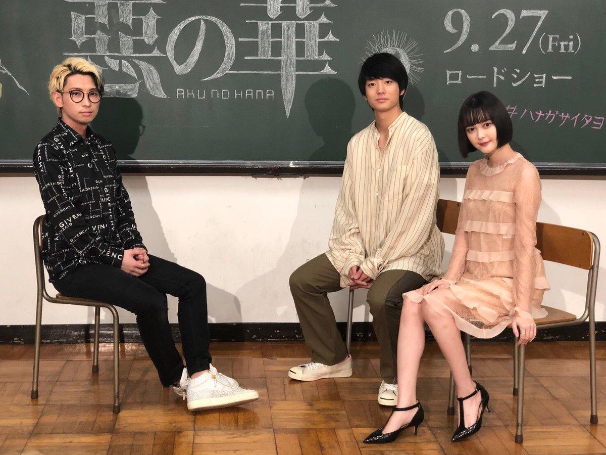 映画「惡の華」主演の伊藤健太郎さんとヒロインの玉城ティナさんとお会いしてきました。YouTubeも撮影させて頂いたのでお楽しみに!!