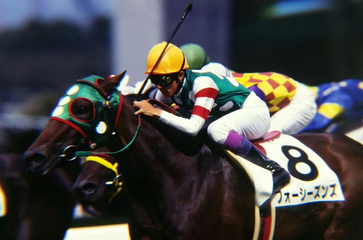 プレイバック 平成 フォーシーズンズ 父 ランズダーン なかなかレアな血統馬🐎 馬主は珍馬名でお馴染みの小田切氏ですがこの馬はまともな馬名 写真は武豊に導かれ500万下を勝った時📷 #阪神競馬 #武豊