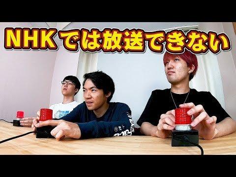 【新着動画】NHKでは放送できないクイズ番組NHKでは流すことのできないクイズ番組を制作しました。皆さん、あの言葉がNHKでは使用されていないことに気付いていましたか??↓動画はこちら↓