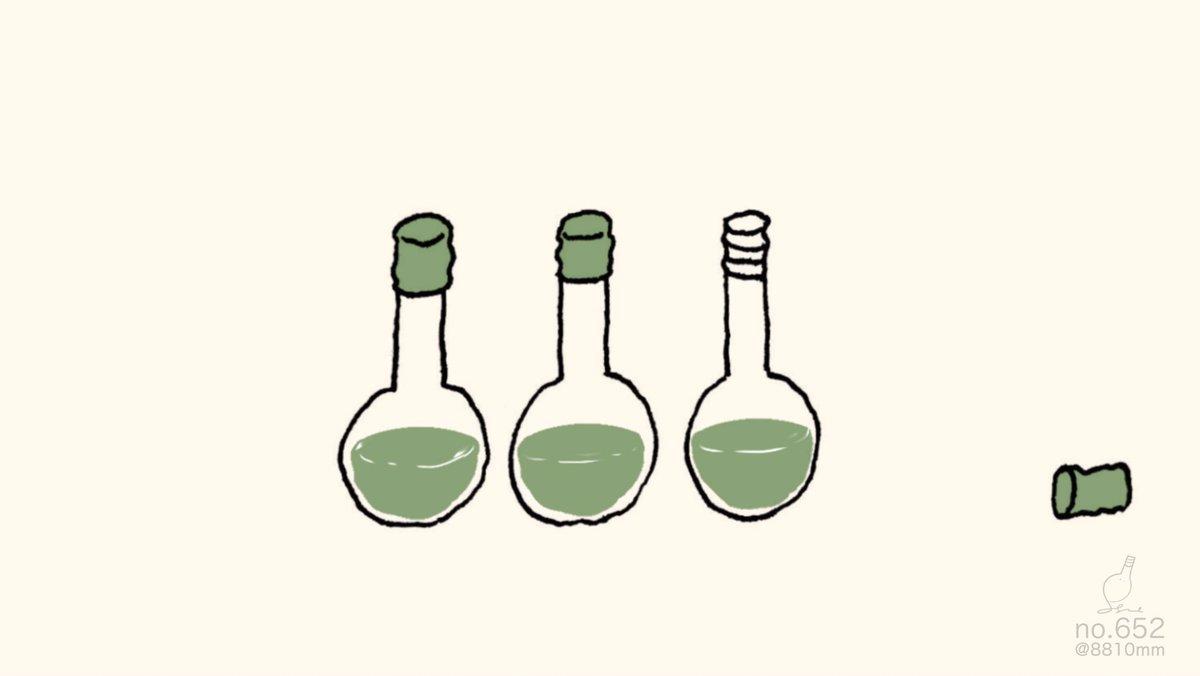 no.652 『 実験ができそうなペットボトル。』