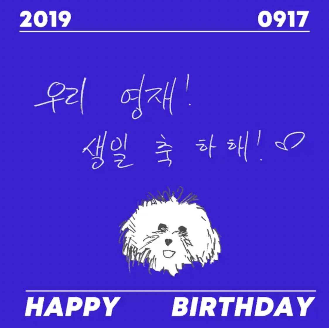 "[T] 190917 Mark's birthday message to Youngjae   ""Our Youngjae! Happy birthday! ♡""  #MarkTuan #마크 #段宜恩 @mtuan93  #OurGravityYoungjaeDay #혼자_두지않을게_영재_생일축하해 #GOT7  @GOT7Official #갓세븐 <br>http://pic.twitter.com/s3JRBxXhDQ"