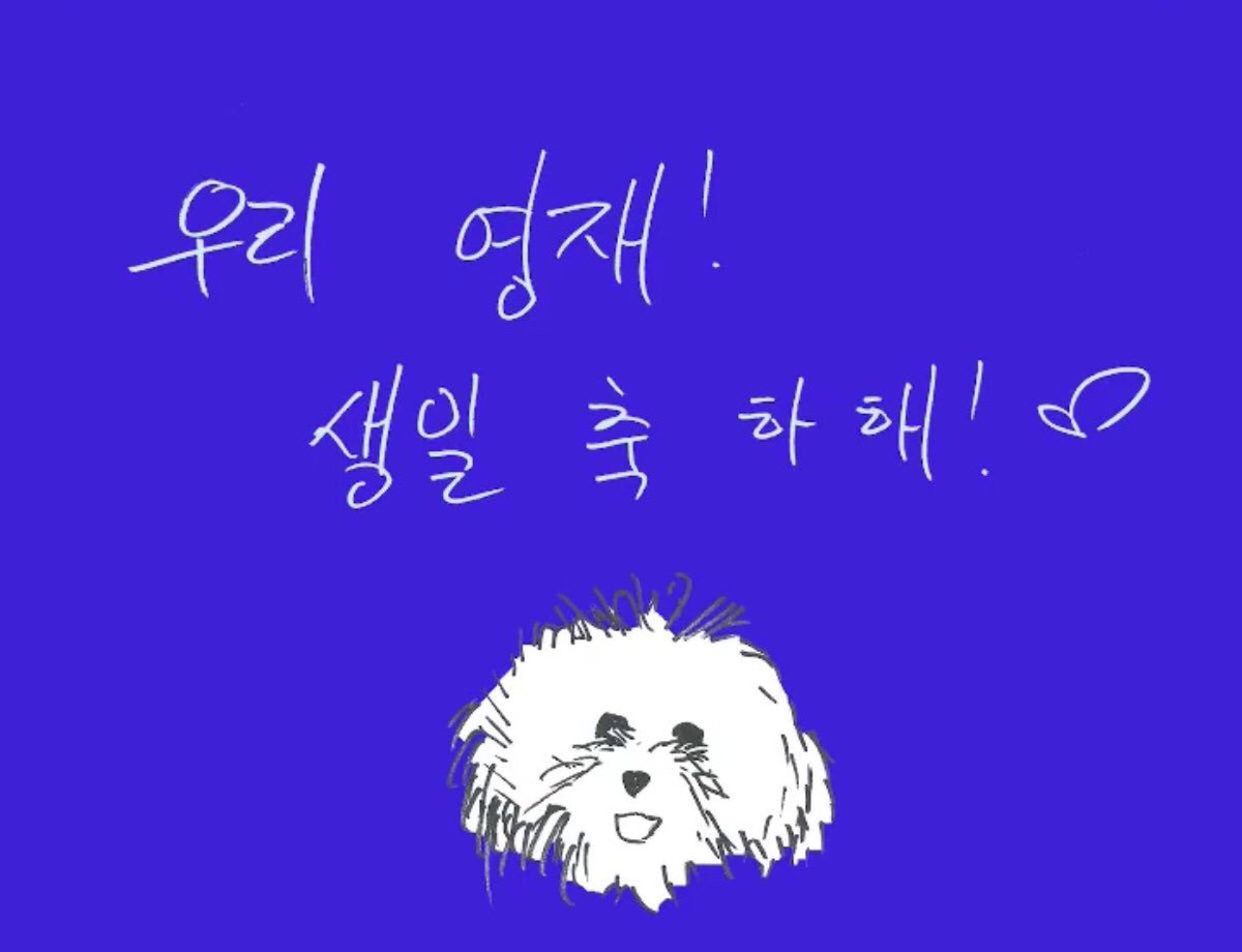 Mark's birthday message to Youngjae! His drawing of Coco is sooo cute! #OurGravityYoungjaeDay <br>http://pic.twitter.com/bjrHoURJJs