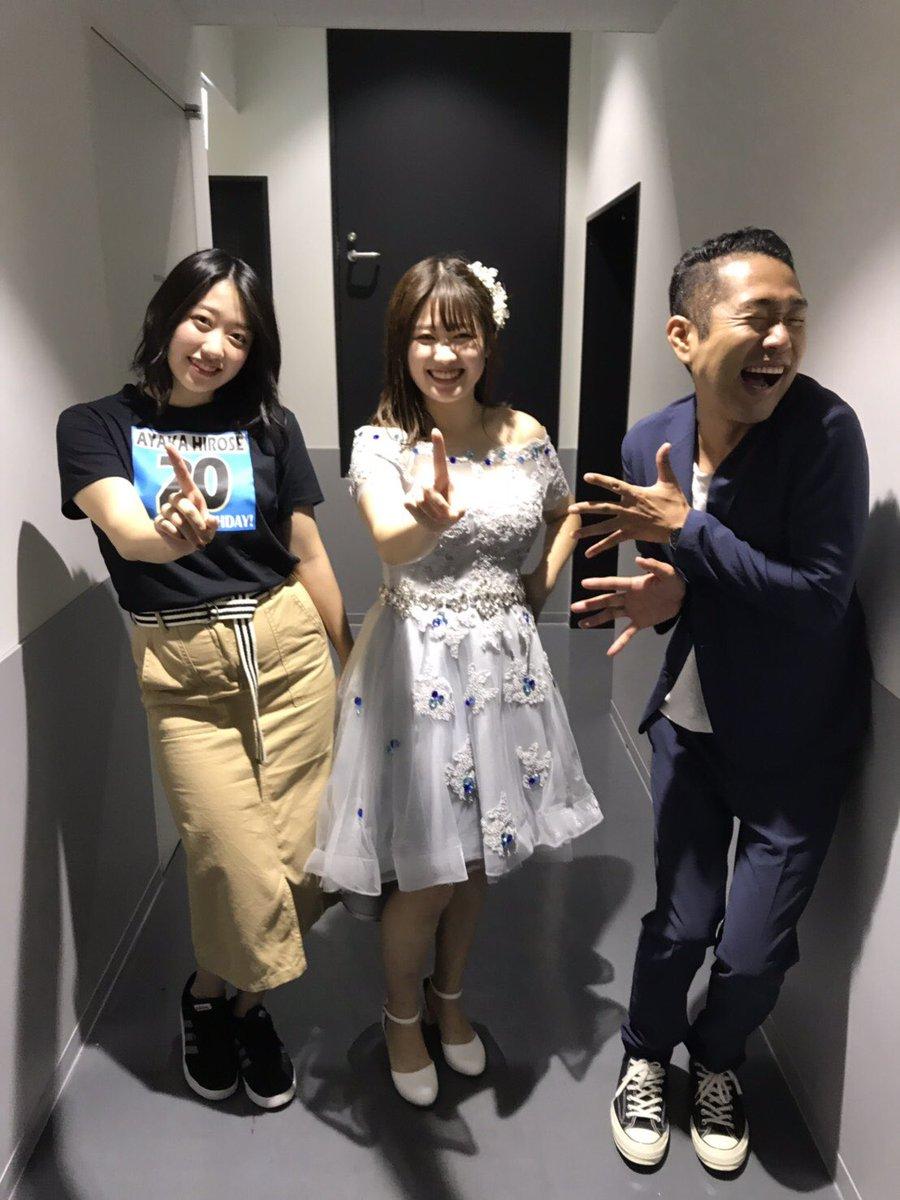 さわごろっす!今日はこぶしファクトリー広瀬あやぱんの名古屋公演!虫は平気で、おじいちゃんの影響で野球好きで、オラのMVが好きで、ジャスミン茶が好きなあやぱんも20歳です。改めておめでとう!ブログ更新しました。↓↓↓↓↓