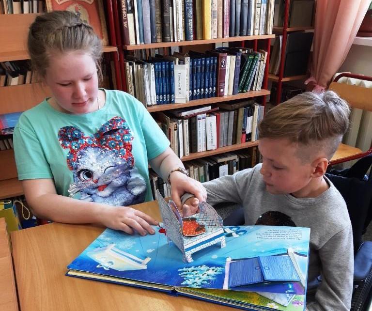 предлагается поздравление реабилитационному центру от библиотек приведу