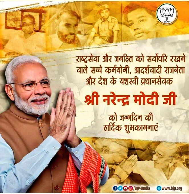 Happy Birthday Maninya Sree Narendra Modi Ji God Bless You