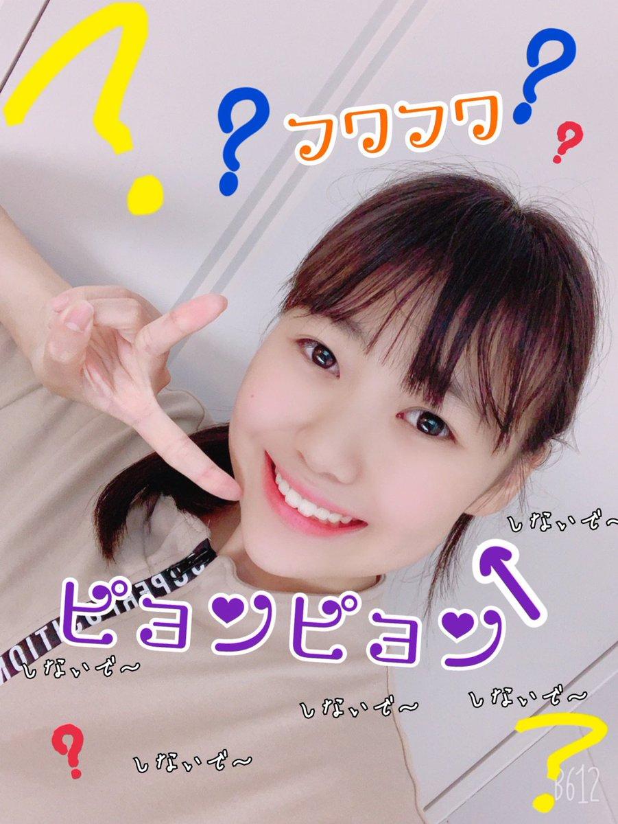 【Blog更新】 ぴーぴー工藤由愛: おはようございます(*^^*)こんにちは( ﹡・ᴗ・ )こんばんは(๑ ᴖ ᴑ ᴖ…  #juicejuice
