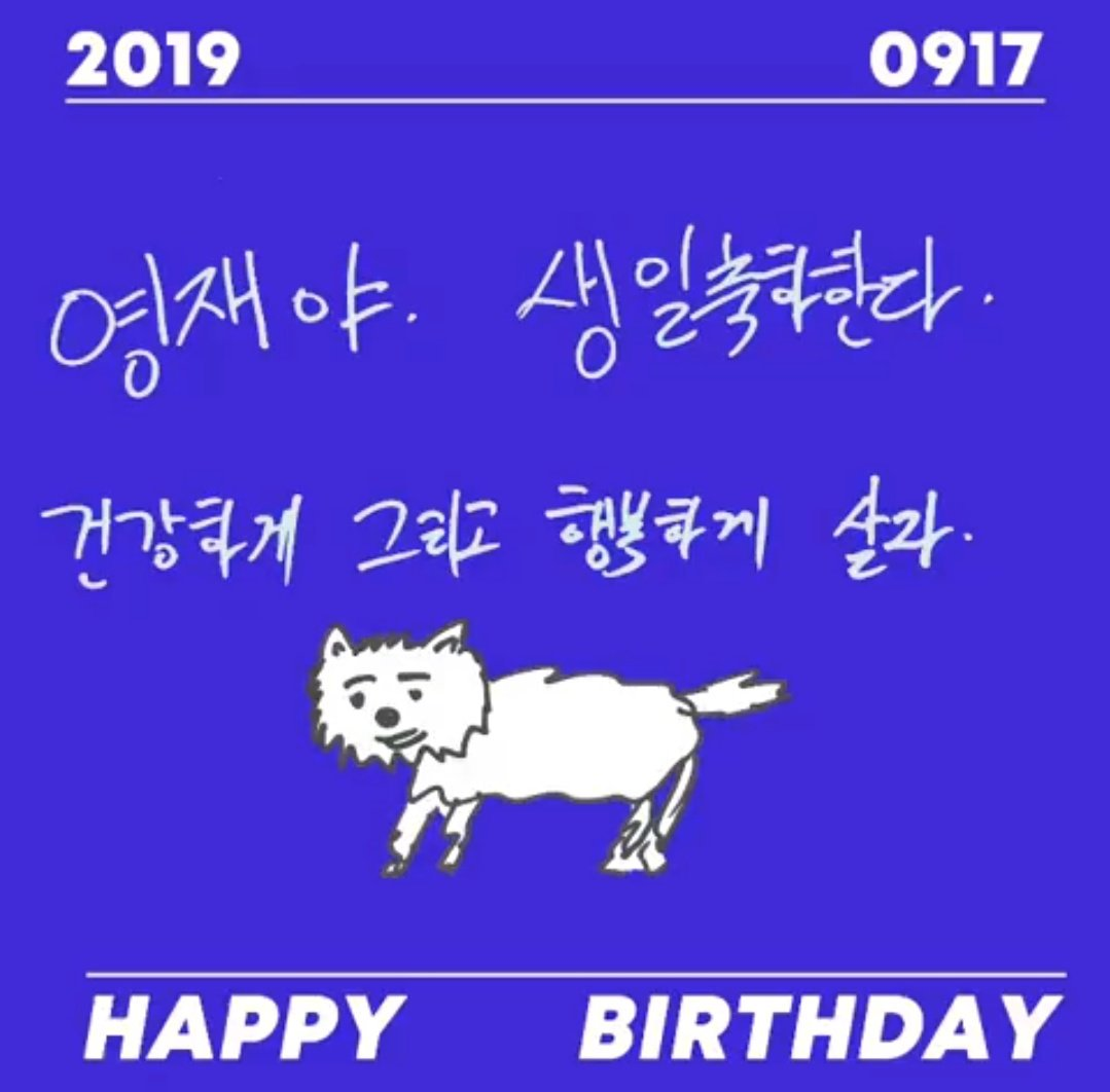 [TRANS] Jinyoung's birthday message for Youngjae  Youngjae-yah. Happy birthday. Let's live healthily and happily.  #OurGravityYoungjaeDay #혼자_두지않을게_영재_생일축하해 #GOT7  #Jinyoung #Youngjae @GOT7Official @GOTYJ_Ars_Vita <br>http://pic.twitter.com/R4k32ygy05