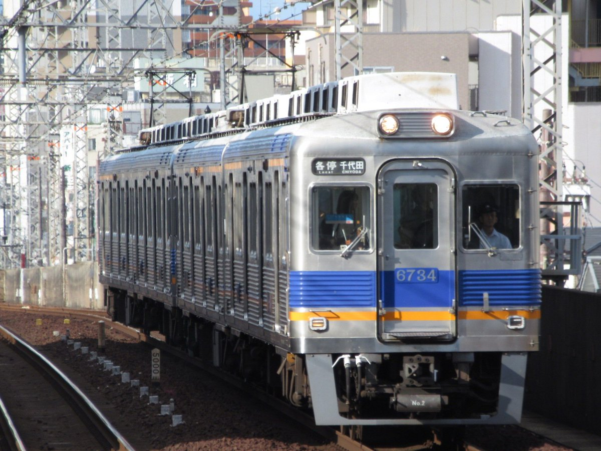 """IKYS on Twitter: """"2019年9月16日 南海天下茶屋駅 その1 #南海 ..."""