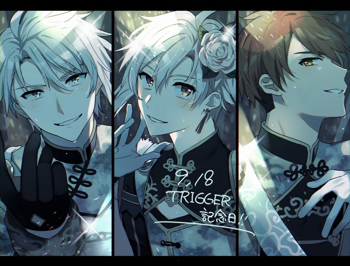 おめでとりがー🎉 #TRIGGER記念日 #TRIGGER記念日2019