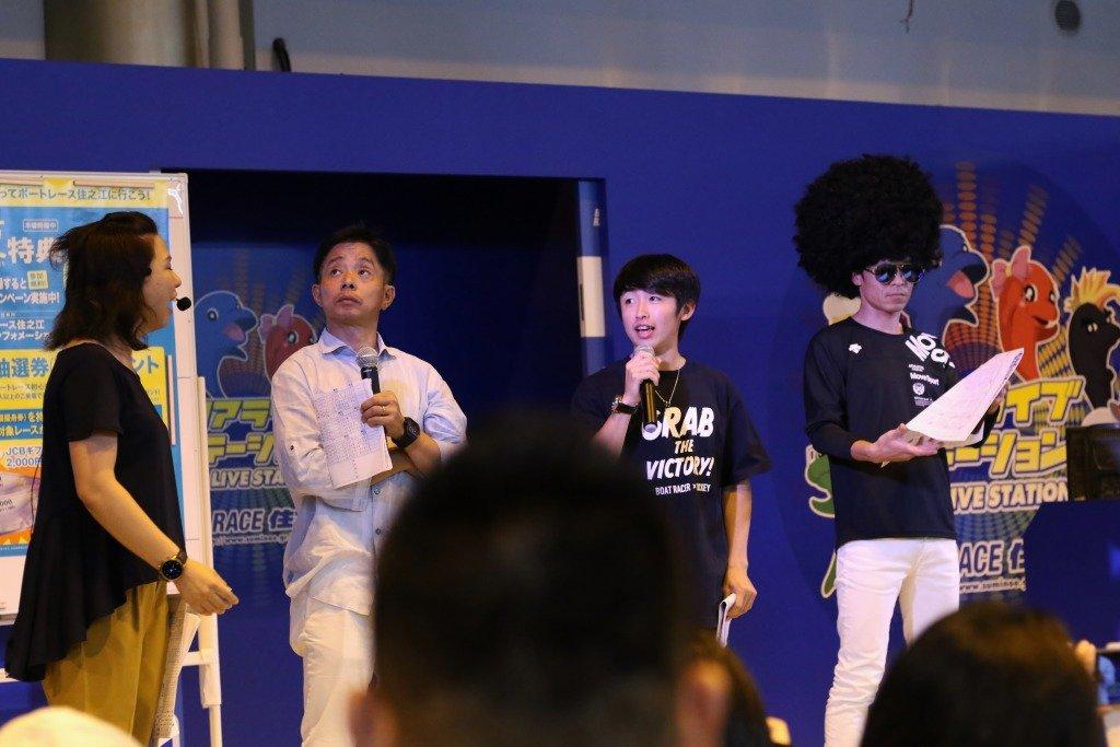 10レース発売中に行われた、JRAの岩田康誠騎手、高田潤騎手、松若風馬騎手のトークショーの模様をば。 一人、アフロが居るけどキニシナイw