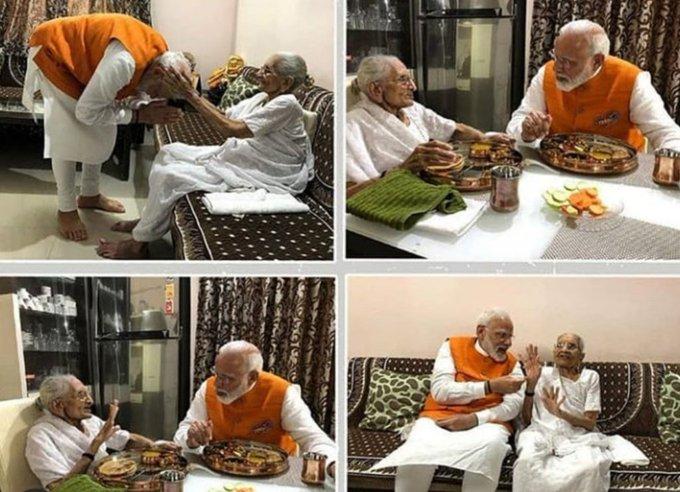 Happy Birthday PM Shri Narendra Modi with his mom.. Celebrate 69 birthday..
