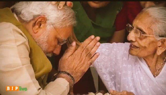 Happy birthday PM Narendra Modi sir ji