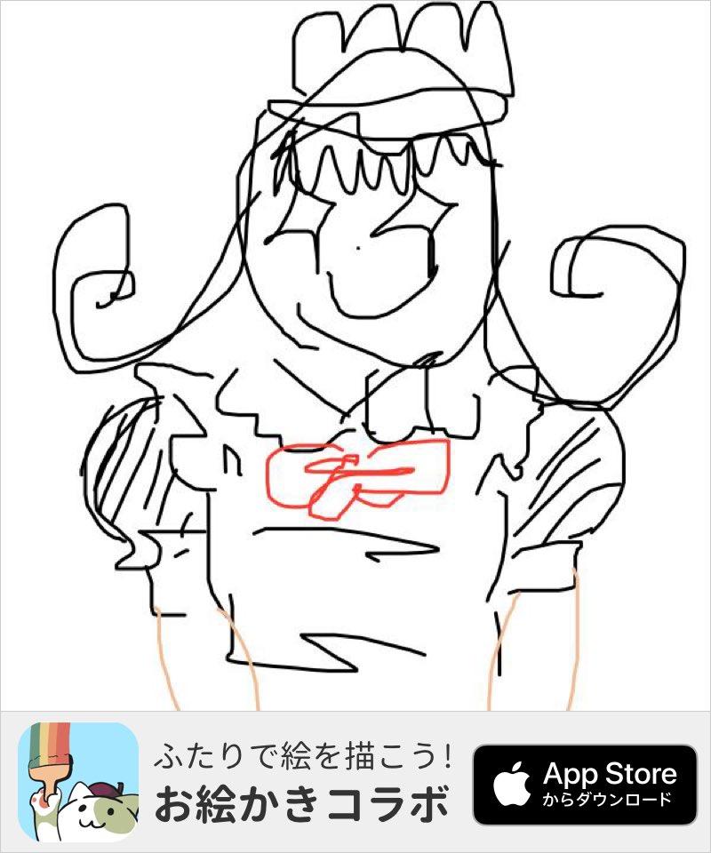 アプリで「メイド喫茶の店員」の絵を描いたよ! #お絵かきコラボ #私は顔担当